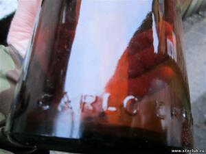 Аптечная посуда коричневого стекла - 1284047.jpg