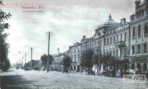 Старые фото Воронежа - old_voronezh_1442.jpg