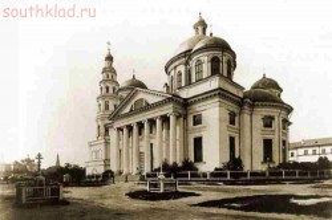 Старые фото Казани - img195.jpg