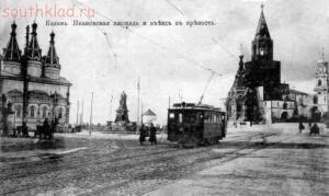 Старые фото Казани - img504.jpg