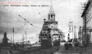Старые фото Казани - img506.jpg