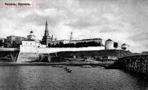 Старые фото Казани - img511.jpg