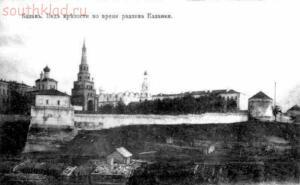 Старые фото Казани - img512.jpg