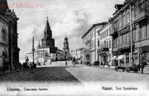 Старые фото Казани - img518.jpg