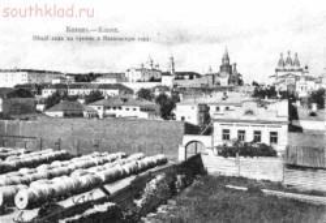 Старые фото Казани - img519.jpg
