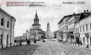 Старые фото Казани - img520.jpg