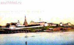 Старые фото Казани - img523.jpg