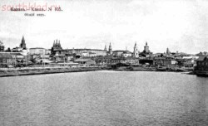 Старые фото Казани - img525.jpg