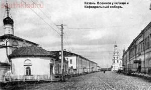 Старые фото Казани - img526.jpg