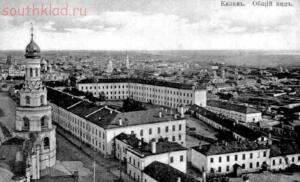 Старые фото Казани - img527.jpg
