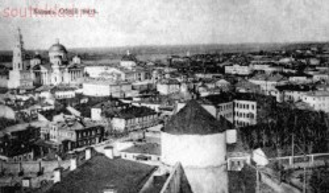 Старые фото Казани - img528.jpg