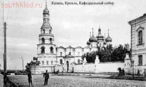 Старые фото Казани - img529.jpg