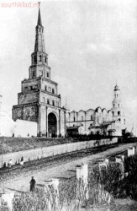 Старые фото Казани - img532.jpg