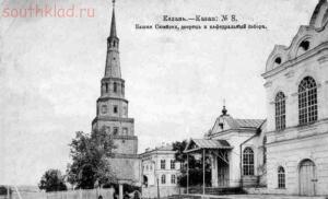 Старые фото Казани - img534.jpg