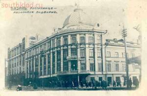 Старые фото Казани - img624.jpg