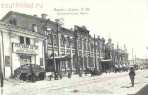 Старые фото Казани - img626.jpg