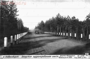Старые фото Новосибирска - 012.jpg