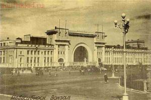 Старые фото Новосибирска - 016.jpg