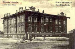 Старые фото Новосибирска - 019.jpg