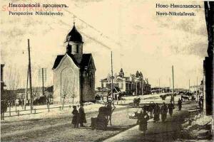 Старые фото Новосибирска - 023.jpg