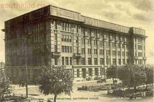 Старые фото Новосибирска - 026.jpg