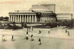 Старые фото Новосибирска - 027.jpg