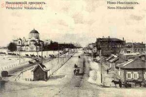 Старые фото Новосибирска - 032.jpg