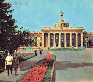 Старые фото Новосибирска - 034.jpg