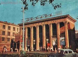Старые фото Новосибирска - 041.jpg