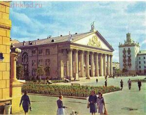 Старые фото Новосибирска - 049.jpg