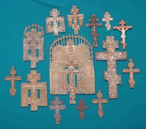 Моя подборка крестов - 5048091.jpg