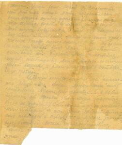 Письмо из лагеря ОГПУ-НКВД - 2743826.jpg