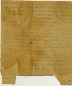 Письмо из лагеря ОГПУ-НКВД - 9031708.jpg