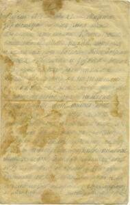 Письмо из лагеря ОГПУ-НКВД - 1181152.jpg