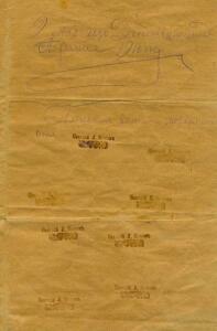 Письмо из лагеря ОГПУ-НКВД - 4529715.jpg