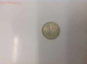 Монета 1997 года - IMG_5391.JPG
