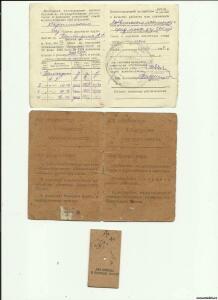 старые бумаги - 0795320.jpg