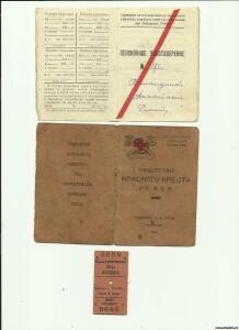 старые бумаги - 9307740.jpg
