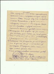 старые бумаги - 1863543.jpg
