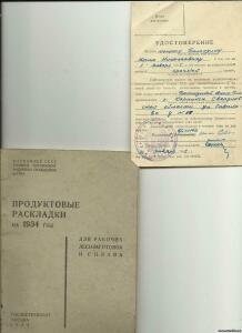 старые бумаги - 9948124.jpg