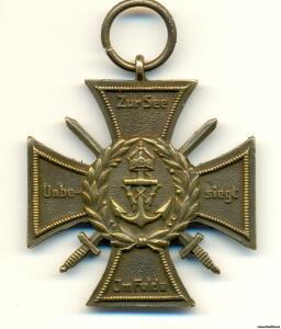 Крест Ветеранов морского корпуса - 1074972.jpg