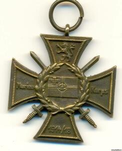Крест Ветеранов морского корпуса - 9190912.jpg