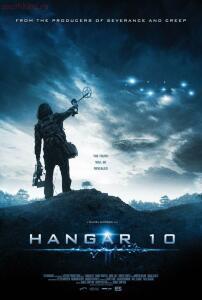Hangar 10 Ангар 10 - 806345.jpg