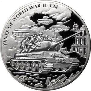 Необычные монеты - танки..jpg