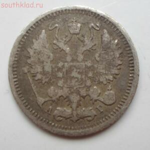 Монета 10 копеек 1898 года до 9.04.2015 в 21-00 - SAM_0729.JPG