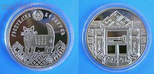 Необычные монеты - Беларусь-1-рубль-2008-кошка.jpg
