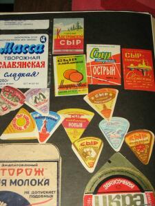 Этикетки от сыра СССР - 2722481.jpg