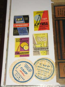 Этикетки от сыра СССР - 4966516.jpg