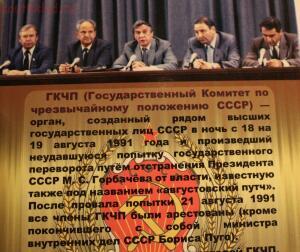 АЛЬБОМ ДЛЯ МОНЕТ РЕГУЛЯРНОГО ЧЕКАНА 1991 г. - 4.JPG