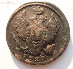 Лот монет 1 2 коп, 1 коп, 2 коп до 17.04 до 21-00 - SAM_0755.JPG